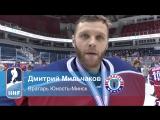 Интервью Юность-Минск