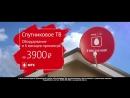 Реклама МТС с Нагиевым и Маликовым – Спутниковое ТВ Смотри больше каналов