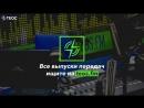 КУЛЬТУРНЫЙ СБРОД на Радио Теос