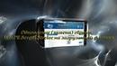 33 Обновление (замена) сброки WinPE Sergei Strelec на загрузочной флешке.