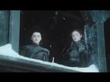 Game of Thrones | Игры Престолов | Arya Stark | Арья Старк | Sansa Stark | Санса Старк | VINE | Вайн