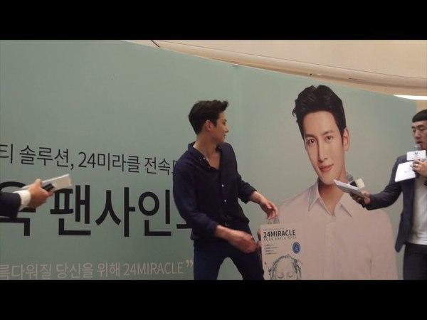 24MIRACLE 하남 스타필드 지창욱 팬사인회