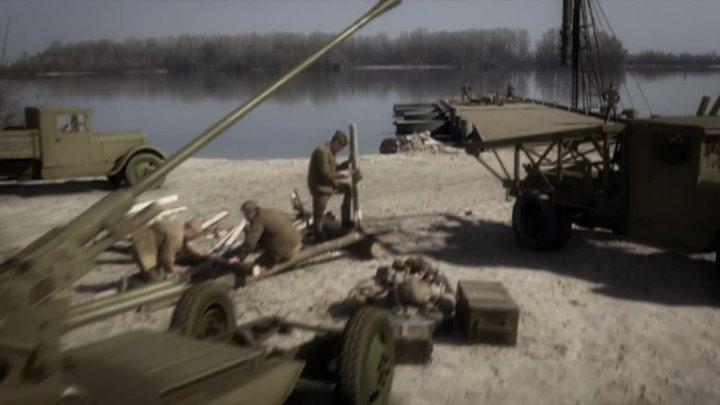 Великая война От Днепра до Одера 10-серия