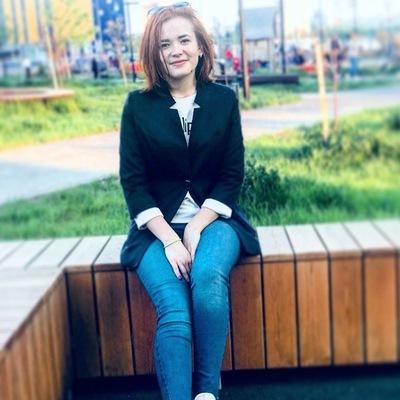 Алина Мирясова