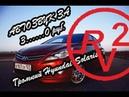 Автозвук за 3 0 рублей Обзор Hyundai Solaris