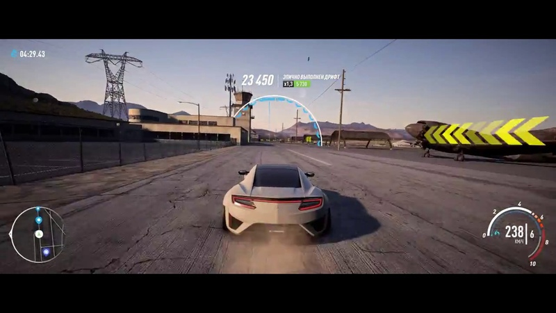 NFS PAYBACK MOD|Icon Car Acura NSX 2017 2x Haidenn Race