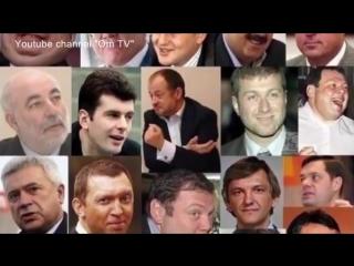Побег в Мальту 500 богатейших патриотов России