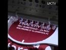 Форма Ливерпуля к финалу Лиги чемпионов