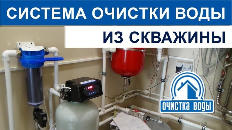 Очистка воды из скважины эжектором, фильтром обезжелезивателем и промывной титановой мембраной