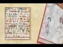 Секреты Тибетской медицины Тайны Востока Документальный фильм