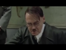 Гитлер про Путина