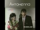 Отрывок из сериала ,,Antonella,( Антонелла)