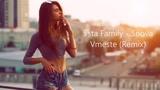 5sta Family - Snova VmesteСнова вместе (Remix)