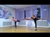 Боди-Балет в ТС ЛАЙТ - упражнение на все мышцы