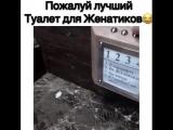 smexoman___utm_source=ig_share_sheet&ampigshid=9o58sby5lq91___.mp4