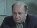 И это всё о нём (1978 г.). 5-я серия