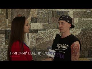Репортаж LIFT TV. Всероссийский Фестиваль Танца Сияние Звёзд