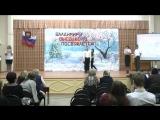 К 80-летию В. Высоцкого. 9-5 класс февраль 2018 год