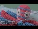 Осьминоги спасают детей