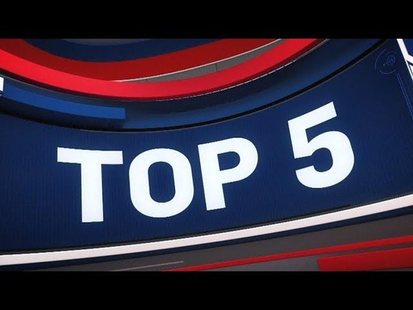 NBA Top 5 Plays of the Night May 26, 2018