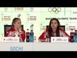 ОИ2014 Юлия Липницкая и Аделина Сотникова Интервью в Медиацентре Сочи 2014