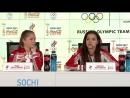 [ОИ2014] Юлия Липницкая и Аделина Сотникова Интервью в Медиацентре Сочи 2014