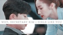 ⏭ Lee Young Joon ♥ Kim Mi So • Girls Like You • Why, Secretary Kim FMV
