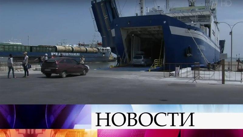 С 30 апреля возобновляются перевозки в Крым по «единому» билету.