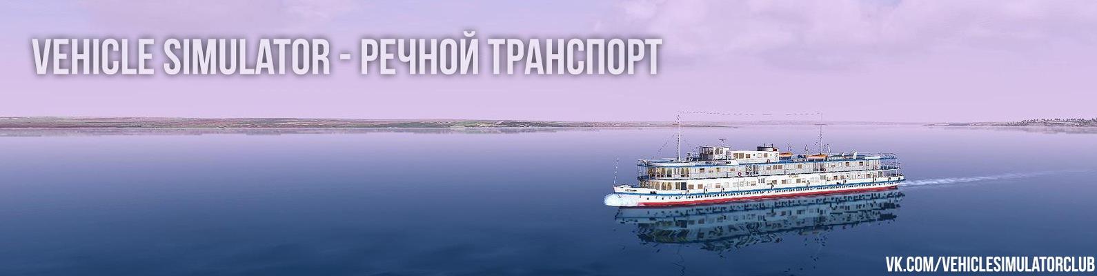 Скачать звуки парохода на воде