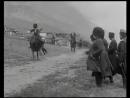 Сцена джигитовки из фильма Бэла 1913 года.