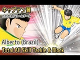 Captain Tsubasa Dream Team - Shut Out Intercept &amp Tackle (Rare Skill)