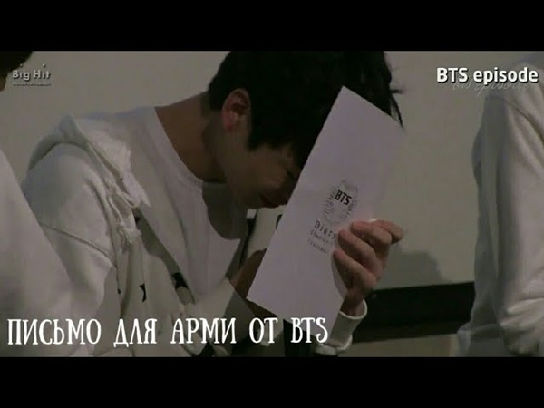 [Озвучка]Письмо BTS для ARMY/BTS Latter to ARMY in Birthday Day
