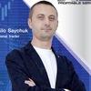 Михайло Сайчук