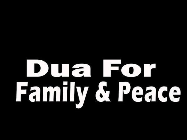 Powerful Dua For The Protection Of Family Peace | Ep 6 SFR | Ramadan 2018