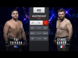 UFC 221 Tai Tuivasa vs Cyril Asker