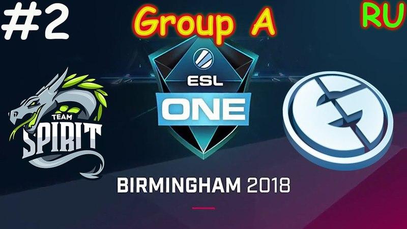 Spirit vs EG Game 2 BO3 ESL One Birmingham 2018 Major RU Group A