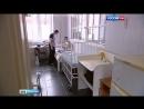 Вести Москва Вести Москва Эфир от 18 04 2016 11 35
