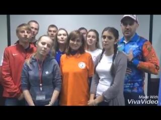 Волонт ры Югры - 360p
