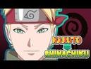 Uzumaki Shinachiku beta