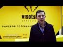 Гордеев Юрий владелец компании Mirus о практикуме Разработка организационной схемы