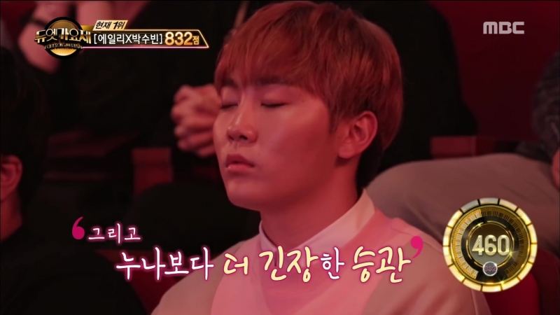 [Duet song festival] 듀엣가요제 - K. will Bu Sojeong, Because I love you 20161028