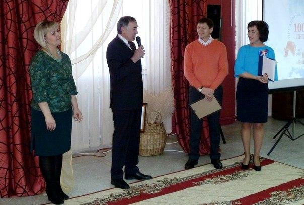 Столетие образования органов ЗАГС России отметили в Усть-Илимске