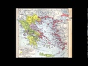 Ancient Greek Music - Second Delphic Hymn to Apollo (Paean and Processional)