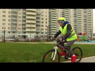 Обучающий фильм для велосипедистов