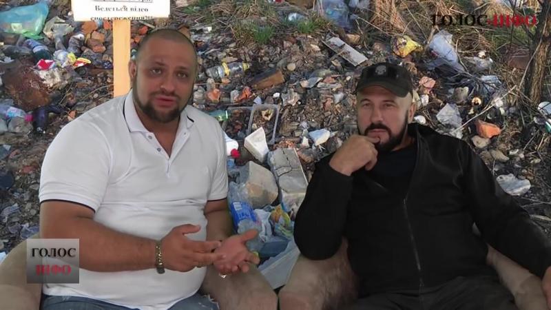 Чи перетвориться мальовниче селище Перегінське на сміттєзвалище