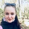 Ирина Волковец