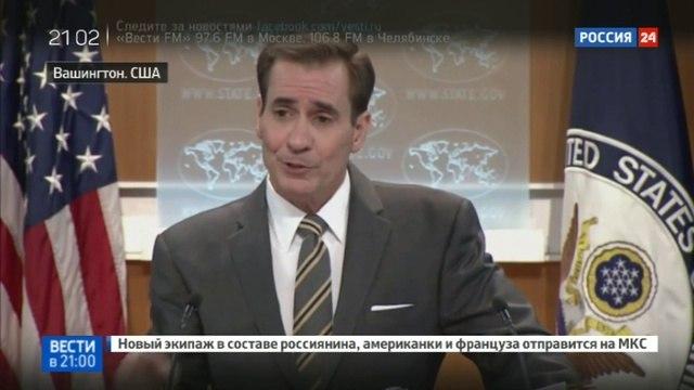 Новости на Россия 24 • Сердишься - значит, ты неправ: у истерики Джона Кирби есть простое объяснение