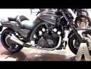 Yamaha V Max Special Lookaround Le Moto Around The World