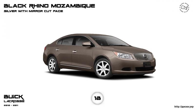 Диски Buick LACROSSE 2010 - 2011
