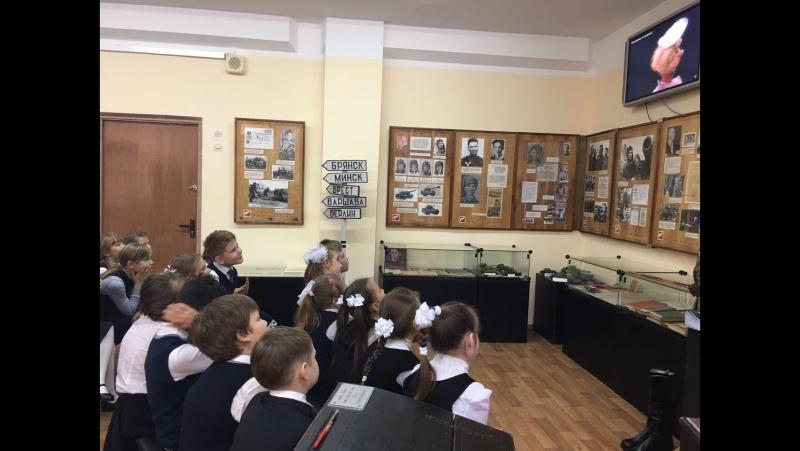 Школа201 2БДРУЖБА Метапредметный урок в музее Шёл солдат